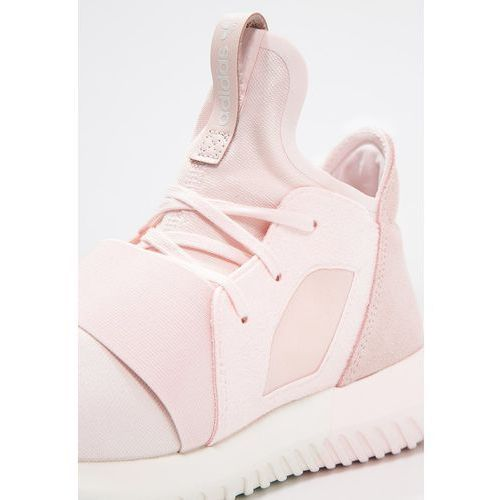 Primeknit Lands On The adidas Tubular Defiant