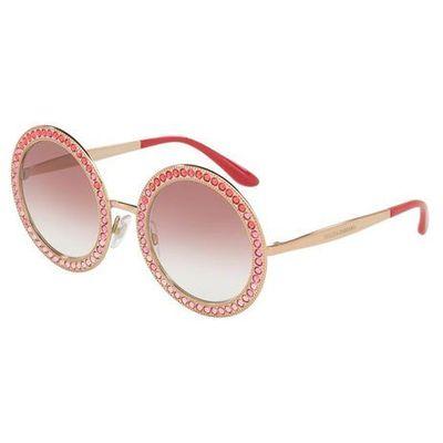 bc56d5a33932 Okulary przeciwsłoneczne Dolce  amp  Gabbana promocja 2019 - znajdz ...