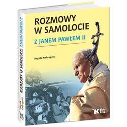 Rozmowy w samolocie z Janem Pawłem II (opr. twarda)