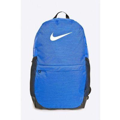 8dcc6996eed8 Tornistry i plecaki Nike Kids promocja 2019 - znajdz-taniej.pl