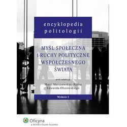 Encyklopedia politologii (opr. twarda)
