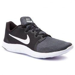 Nike buty do biegania męskie Flex Contact 2 Black White-Dark Grey-Cool Grey 44