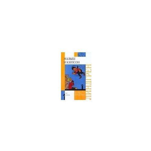 Książki do nauki języka, Małysz i Karlson (Braciszek i Karlsson) (opr. twarda)