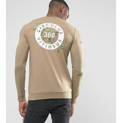 ASOS TALL Muscle Sweatshirt With Printed Back & Sleeves - Beige