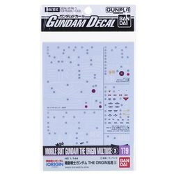 GUNDAM DECAL 119 MS GUNDAM THE ORIGIN MULTIUSE 3 - GUN80579- natychmiastowa wysyłka, ponad 4000 punktów odbioru!