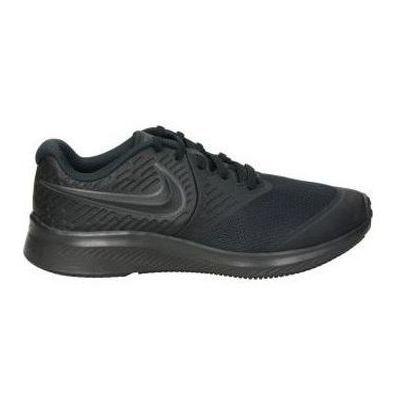 ekskluzywne oferty niezawodna jakość oszczędzać Multisport Nike AQ3542-003, 8955535_MP-1380