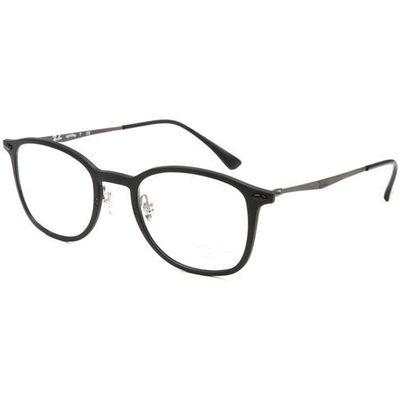 8a5581f694 Okulary korekcyjne Ray-Ban promocja 2019 - znajdz-taniej.pl
