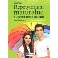 Książki do nauki języka, Repetytorium maturalne z języka rosyjskiego (opr. miękka)
