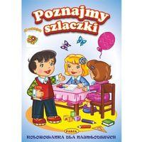 Książki dla dzieci, Kolorowanka dla najmłodszych. Poznajemy szlaczki (opr. miękka)