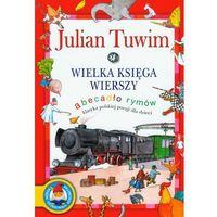 Książki dla dzieci, Wielka księga wierszy Abecadło rymów (opr. twarda)