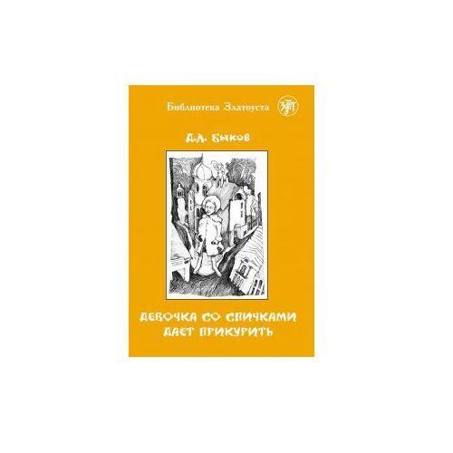 Książki do nauki języka, Diewoczka so Spiczkami Dajet Prikurit (opr. miękka)