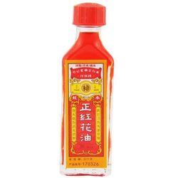Olejek Hong Hua - 20 ml