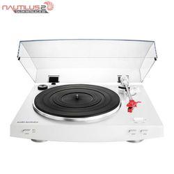 Audio-Technica AT-LP3 biały - Dostawa 0zł! - Raty 20x0% lub rabat!
