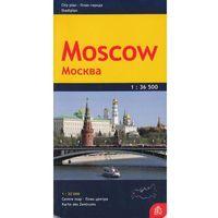 Mapy i atlasy turystyczne, Moskwa mapa 1:36 500 - Praca zbiorowa (opr. twarda)