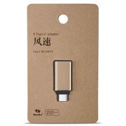 Adapter Benks USB-C - USB 3.0 - Złoty - Złoty