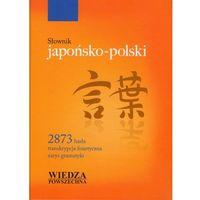 Książki do nauki języka, Słownik japońsko-polski (opr. twarda)