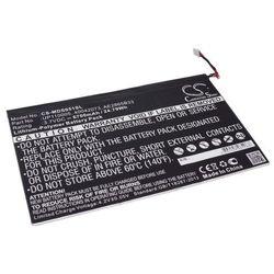 Medion LifeTab P9514 / 40042073 6700mAh 24.79Wh Li-Polymer 3.7V (Cameron Sino)