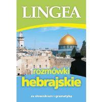Książki do nauki języka, Rozmówki hebrajskie (opr. miękka)