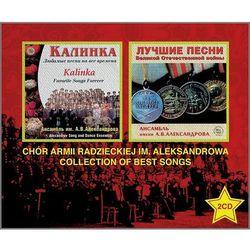 Chór Aleksandrowa (CD) - Chór Aleksandrowa
