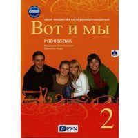 Książki do nauki języka, Wot i my 2 Nowa edycja podr w.2015 + CD PWN (opr. miękka)