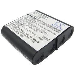 Philips Pronto DS1000 / 3104 200 50971 1800mAh 8.64Wh Ni-MH 4.8V (Cameron Sino)
