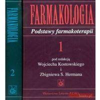 Pedagogika, Kalendarz akademicki 2013/2014 A5 przeszywany (opr. twarda)