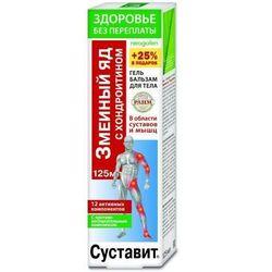 Żel-balsam na stawy i mięśnie Sustawit z jadem żmii i chondroityną 125 ml
