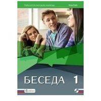 Książki dla dzieci, Beseda 1 podręcznik + CD (opr. broszurowa)