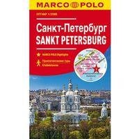 Mapy i atlasy turystyczne, MARCO POLO Citymap Cityplan Sankt Petersburg 1:12000 (opr. broszurowa)
