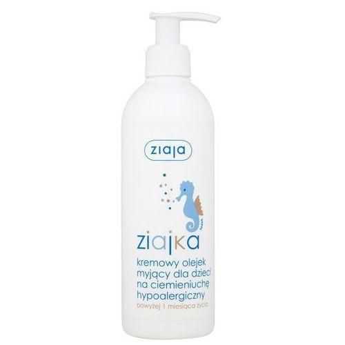 Kosmetyki do kąpieli dla dzieci, ZIAJA ZIAJKA Kremowy olejek myjący dla dzieci 300 ml