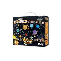 Puzzle, Puzzle Xplore Team Układ Słoneczny 300