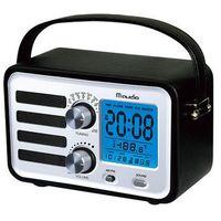 Radioodbiorniki, M-Audio LM-55
