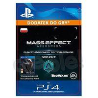 Pozostałe gry i konsole, Mass Effect Andromeda 500 PKT [kod aktywacyjny]