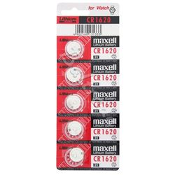5 x bateria litowa Maxell CR1620