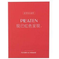 Pilaten Native Blotting Paper Control Red chusteczki oczyszczające 100 szt dla kobiet