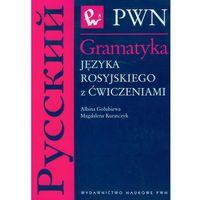 Leksykony techniczne, Gramatyka języka rosyjskiego z ćwiczeniami (opr. broszurowa)