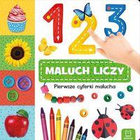 Książki dla dzieci, 1, 2, 3 - maluch liczy! - Praca zbiorowa (opr. kartonowa)