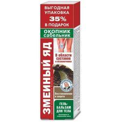 Jad Żmii - żywokost i pięciornik żel balsam Walentina Dikula 125 ml