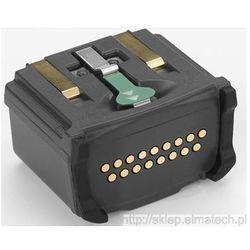 Motorola Spare battery