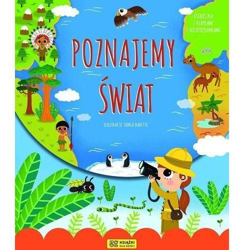 Książki dla dzieci, MALI ODKRYWCY POZNAJEMY SWIAT - Praca zbiorowa (opr. twarda)