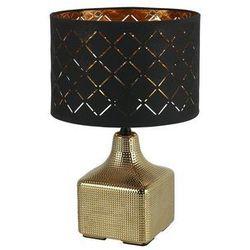 Globo MIRAUEA Lampa stołowa Złoty, 1-punktowy - - Obszar wewnętrzny - MIRAUEA - Czas dostawy: od 4-8 dni roboczych