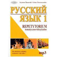 Książki do nauki języka, Język rosyjski 1 Repetytorium tematyczno-leksykalne (opr. miękka)