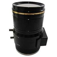 Obiektywy do aparatów, BCS-1054212MIR Megapixelowy obiektyw 10.5-42 mm do 12 MPX BCS