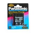 Akumulator do telefonów bezprzewodowych Panasonic P-P501