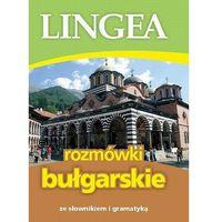 Książki do nauki języka, Rozmówki bułgarskie (opr. miękka)